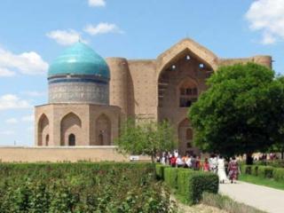 Treasures of Kazakhstan
